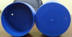 PLASTIC CAP IN UAE from AL BARSHAA PLASTIC PRODUCT COMPANY LLC