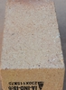 Fire Bricks supplier in Umm-al-Quwain from DUCON BUILDING MATERIALS LLC