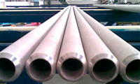 Nickel alloy tube from AMARDEEP STEEL CENTRE