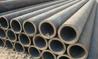 Monel tube from AMARDEEP STEEL CENTRE
