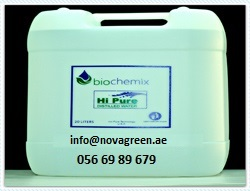 Battery Water Supplier UAE from NOVA GREEN GENERAL TRADING LLC