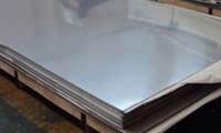 Plates, Sheets & Coils from AMARDEEP STEEL CENTER