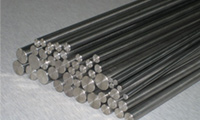 Titanium Bars, Rods & Wires from AMARDEEP STEEL CENTRE