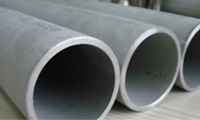 Duplex Steel Pipes & Tubes from AMARDEEP STEEL CENTRE