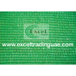 Top Suppliers of Green Shade Net in Qatar