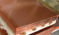 Cu-Ni Plates, Sheets & Coils from AMARDEEP STEEL CENTRE