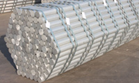 Aluminum Bars, Rods & Wires from AMARDEEP STEEL CENTRE
