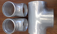 Aluminum Forged Fittings from AMARDEEP STEEL CENTRE