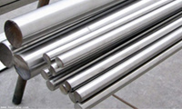 Stainless Steel Bars, Rods & Wires from AMARDEEP STEEL CENTRE