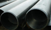 Carbon Steel Pipes & Tubes from AMARDEEP STEEL CENTRE