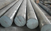 Carbon Steel Bars, Rods & Wires from AMARDEEP STEEL CENTRE