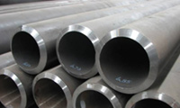 Alloy Steel Pipes & Tubes from AMARDEEP STEEL CENTRE
