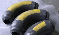 Alloy Steel Buttweld Fittings from AMARDEEP STEEL CENTRE