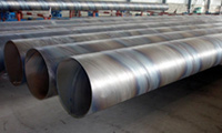 Carbon Steel Saw Pipes & Tubes from AMARDEEP STEEL CENTRE