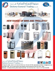 NEW RANGE HS BINS AND TROLLEYS from DAITONA GENERAL TRADING (LLC)