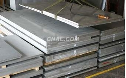 Aluminum Alloy Plate from SUGYA STEELS
