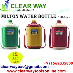 MILTON WATER BOTTLE -1000ML DEALER IN MUSSAFAH , ABUDHABI ,. UAE from CLEAR WAY BUILDING MATERIALS TRADING