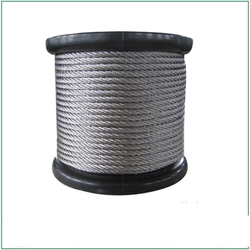 WIRE ROPE IN  DUBAI from HOUSE OF EQUIPMENT