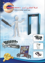 Safety, Security & CCTV Equipments Suppl ...