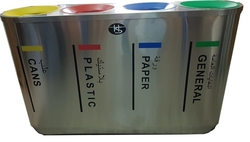 4 Compartment Recycle Bins Suppliers In Gcc from DAITONA GENERAL TRADING (LLC)