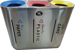 3 Compartment Recycle Bins Suppliers In Uae from DAITONA GENERAL TRADING (LLC)