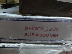 E2209 WELDING ELECTRODES from SHANTI METAL SUPPLY CORPORATION