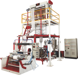 ABA Blown Film Extruson Machine