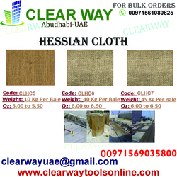 HESSIAN CLOTH DEALER IN MUSSAFAH , ABUDHABI ,UAE from CLEAR WAY BUILDING MATERIALS TRADING