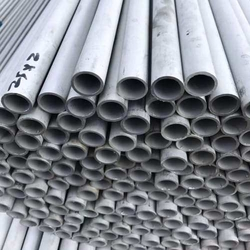 MONEL PIPE from NISSAN STEEL