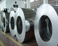 Stainless Steel Coil Grade 304 from STAR STAINLESS INC LLP