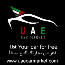 Used Cars For Sale In Uae | Used Cars In Dubai | Uae Carmarket