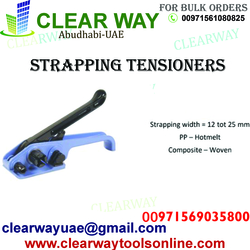 STRAPPING TENSIONERS DEALER IN MUSSAFAH , ABUDHABI , UAE