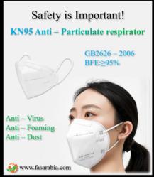 Face Mask Suppliers Dubai: FAS Arabia- 042343772