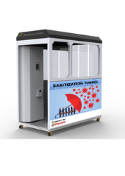 AUTOMATIC SANITIZATION GATE from ACE CENTRO ENTERPRISES