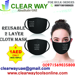 REUSABLE 2 LAYER CLOTH MASK @ 1AED IN MUSSAFAH , ABUDHABI , UAE