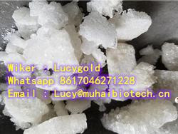 new NDH crystal NDH hexen crystal ndh powder Wiker : Lucygold Whatsapp 8617046271228
