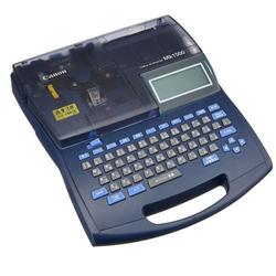 Ferrule printers: FAS Arabia LLC-042343772