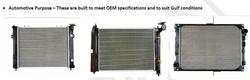 Radiators – Automotive, Industrial & Marine