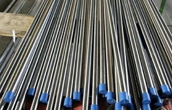 310S Stainless Steel Tube