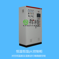 Constant Temperature And Humidity Control Cabinet