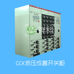 GCK Low-Voltage feed panel