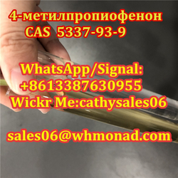 High Purity Low Price CAS 5337-93-9 4'-Methylpropiophenone with Safety Delivery