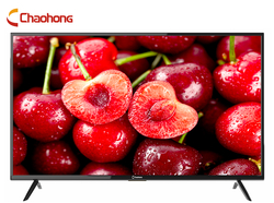 UHD 49 Inch Android TV