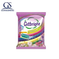 Washing Powder for Sale OEM ODM high foam Laundry Detergent Powder China Laundry Detergent Factory