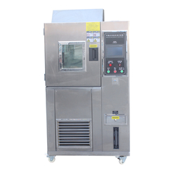 Environmental Test Chamber Humidity Temperature Test Chamber