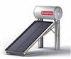 SOLAR WATER HEATING SYSTEMS - ARISTON 150
