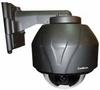 Camscan CS-PTZ4600