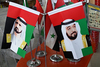 uae table flags