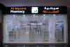ROLLING SHUTTERS in UAE