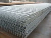 GRATING SUPPLIERS IN UAE